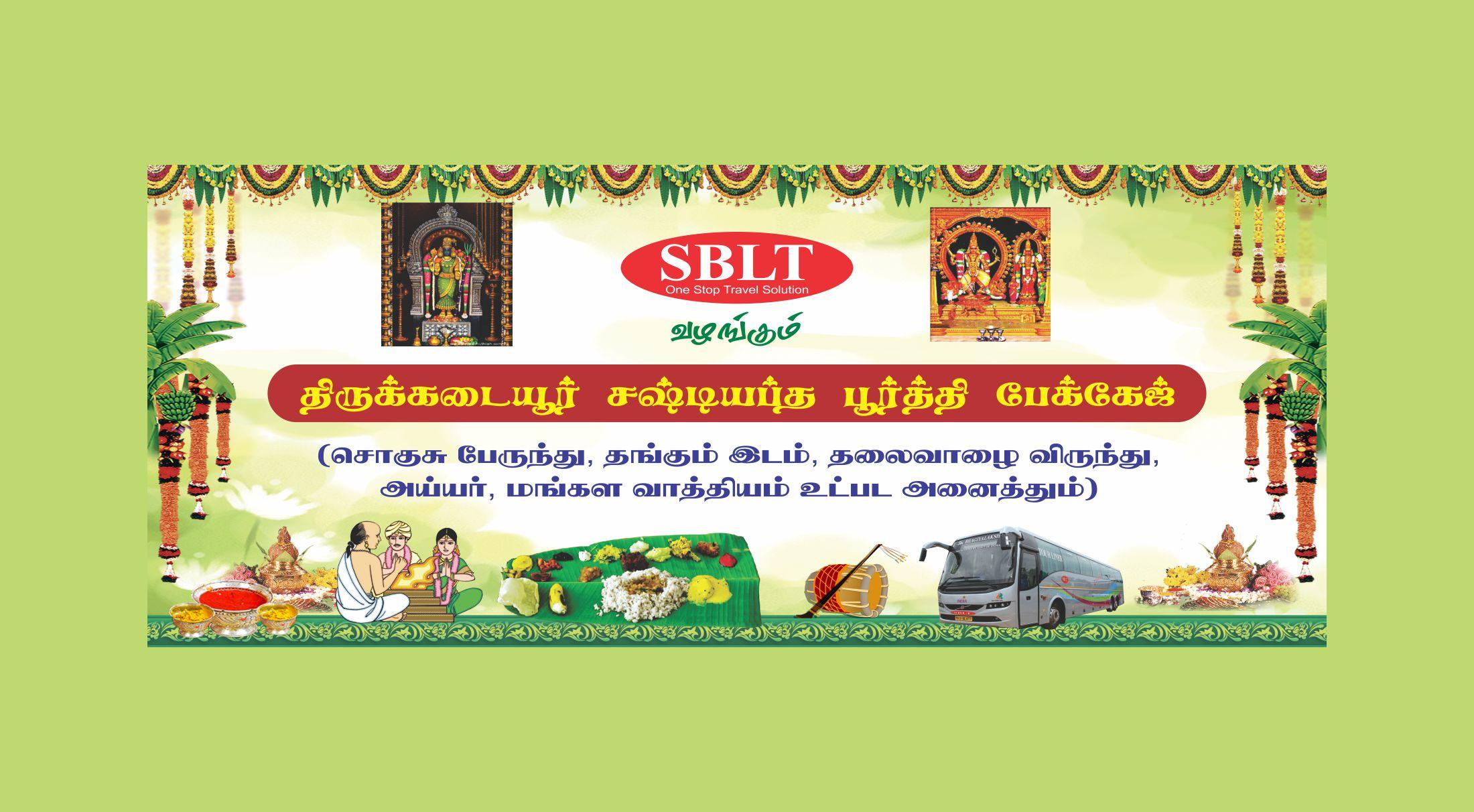 SBLT Thirukadayur Package