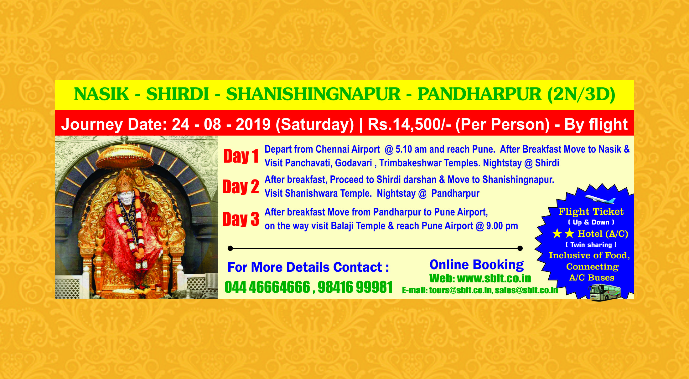 Shirdi Packages Thru Flight